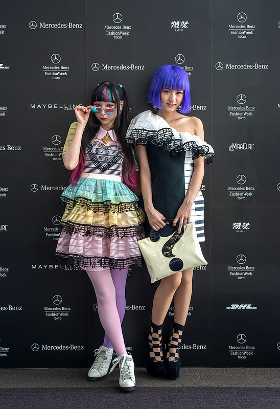 "Tokyo: <a href=""http://entertainment.ie/"" target=""_blank"">Entertainment</a>"