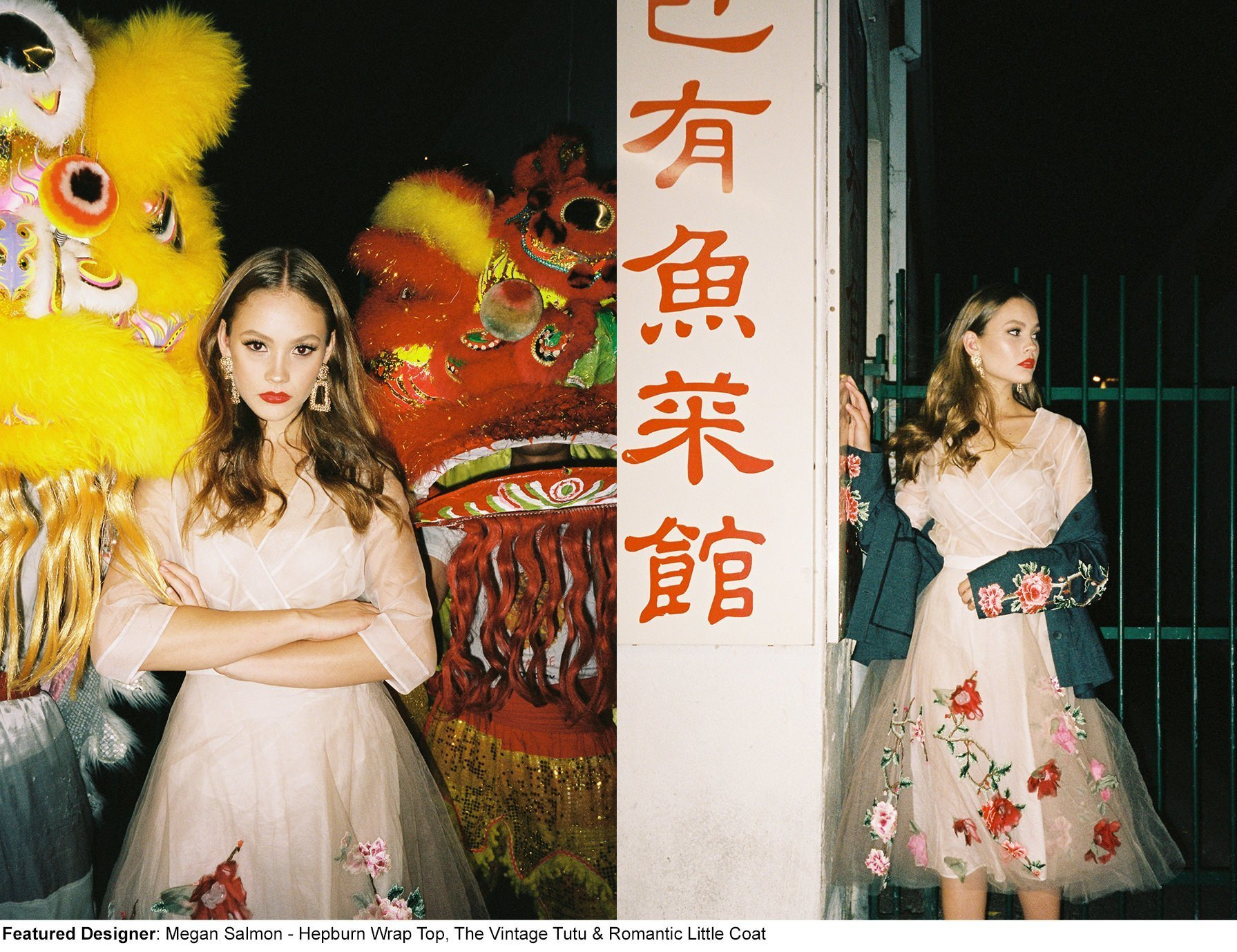 Chinese New Year fashion editorial
